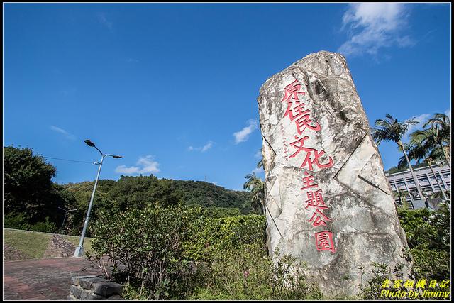 IMG_01.jpg - 原住民文化主題公園落羽松
