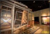 嘉義市立博物館:IMG_18.jpg