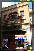 澎湖中央老街:IMG_15.jpg