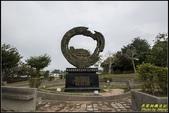 埔里‧二二八紀念碑:IMG_01.jpg