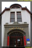 澎湖警察文物館:IMG_02.jpg