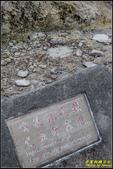 陽明山‧小油坑:IMG_09.jpg