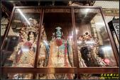 新竹都城隍廟:IMG_10.jpg