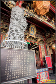台灣首廟天壇:IMG_04.jpg