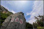 馬祖‧東湧燈塔(東引島燈塔):IMG_05.jpg