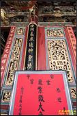 台灣首廟天壇:IMG_12.jpg