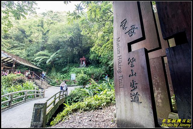 IMG_22.jpg - 聖母登山步道