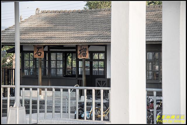 IMG_05.jpg - 斗六.石榴車站