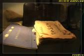 澎湖警察文物館:IMG_06.jpg