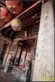 彰化聖王廟:IMG_04.jpg
