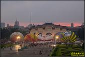 一日快閃‧2017台北熱氣球光雕秀:IMG_11.jpg