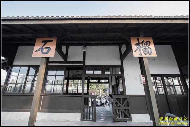 IMG_04.jpg - 斗六.石榴車站