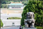 世界級博物館‧台北故宮博物院:IMG_08.jpg