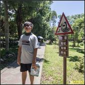 墾丁森林遊樂區‧地質與生態奇景:IMG_13.jpg