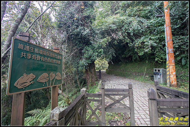 IMG_09.jpg - 拉拉山自然保護區