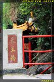 寧安橋、不動明王廟:IMG_12.jpg