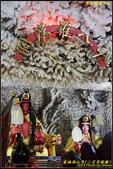 富福頂山寺(三芝貝殼廟):IMG_10.jpg