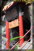 寧安橋、不動明王廟:IMG_13.jpg