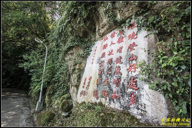 IMG_08.jpg - 仙跡岩