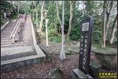 台灣地理中心碑:IMG_10.jpg