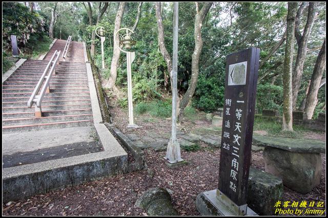 IMG_10.jpg - 台灣地理中心碑