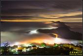 頂石棹‧琉璃雲海之美:IMG_05.jpg