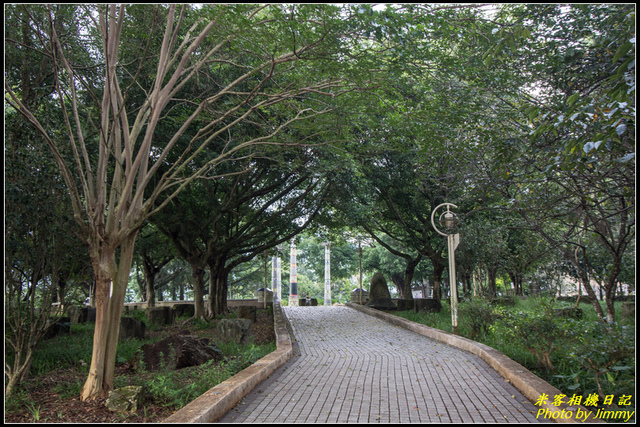 IMG_14.jpg - 台灣地理中心碑