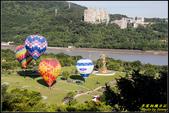 石門水庫‧熱氣球嘉年華:IMG_17.jpg