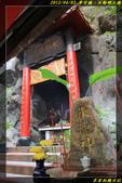 寧安橋、不動明王廟:IMG_14.jpg