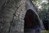 崎頂隧道文化公園:IMG_13.jpg