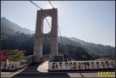 南庄‧東河吊橋:IMG_01.jpg