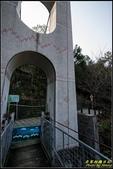 南庄‧東河吊橋:IMG_10.jpg