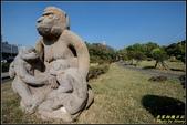 嘉義市二二八紀念公園:IMG_03.jpg