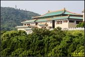 世界級博物館‧台北故宮博物院:IMG_06.jpg
