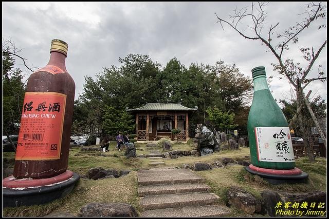 IMG_02.jpg - 埔里酒廠