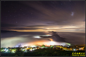 頂石棹‧琉璃雲海之美:IMG_04.jpg