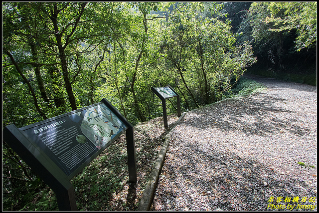 IMG_12.jpg - 拉拉山自然保護區