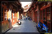 澎湖中央老街:IMG_01.jpg