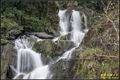烏來‧五重溪瀑布:IMG_11.jpg