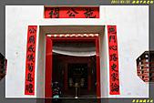 澎湖中央老街:IMG_17.jpg