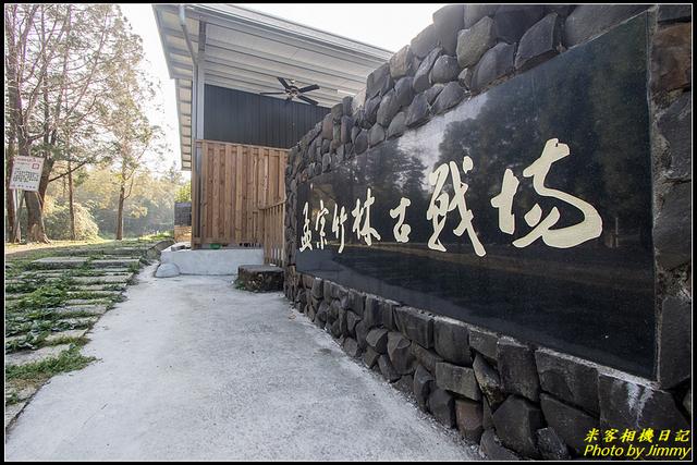 IMG_16.jpg - 長源圳生態步道、孟宗竹林古戰場