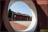 彰化孔子廟:IMG_05.jpg