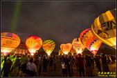 一日快閃‧2017台北熱氣球光雕秀:IMG_17.jpg
