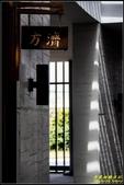 大溪‧方濟教堂:IMG_18.jpg