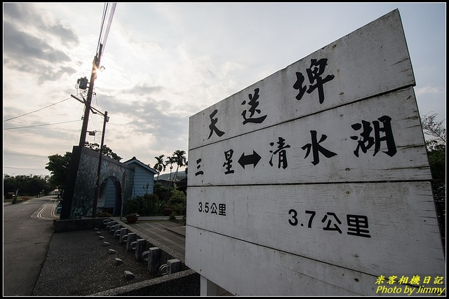 IMG_07.jpg - 天送埤車站