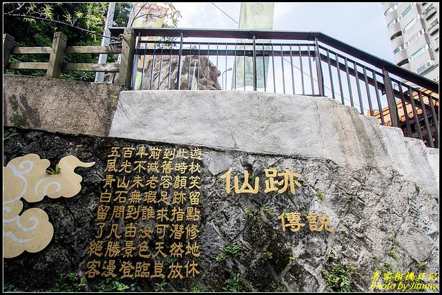 IMG_03.jpg - 仙跡岩