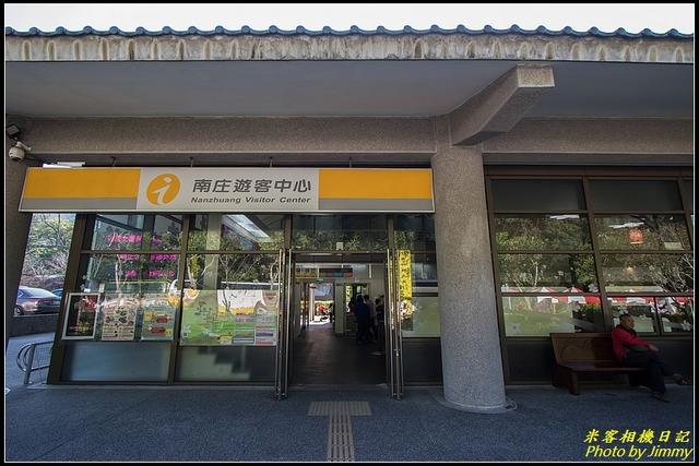 IMG_43.jpg - 南庄風情‧老街之美