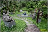 坪林石雕公園、坪林生態園區:IMG_05.jpg