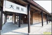 大洲車站:IMG_04.jpg