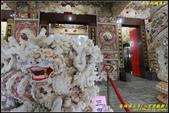 富福頂山寺(三芝貝殼廟):IMG_12.JPG